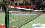 Lưới tenis chất liệu HDPE