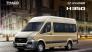 Tây Ninh, nội thất xe khách 16 chỗ 16 ghế, Hyundai H350 16 chỗ 2017