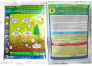Chuyên cung cấp thuốc trừ nấm trichoderma, chế phẩm sinh học trichoderma,trichoderma