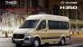 Tây Ninh,nội thất xe 16 chỗ đời mới Hyundai h350, xe 16 ghế đời mới hyundai 2017