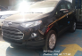 Ford Ecosport Trend MT 2018 giá bao nhiêu?