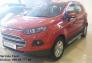 Ford Ecosport số sàn, hỗ trợ trả góp lãi suất thấp, tặng full phụ kiện, giao xe nhanh