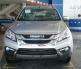 Mua ngay ISUZU MU-X 2.5 MT 4x2 . TẶNG ngay 20 triệu tiền mặt cho khách hàng mua xe.