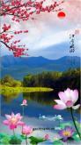 Tranh Phong Cảnh Đứng