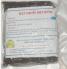 Hạt Chuối Hột Rừng-hỗ trợ cho người bệnh Sỏi Thận, Sỏi Mật-Gói 1kg