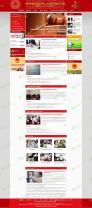 Xây dựng website- marketing giá sốc, giá sốc
