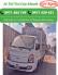 Xe tải Hyundai Porter 150 có tải trọng 1.5 Tấn thùng kín hỗ trợ trả góp tới 80%