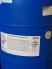 Glutaraldehyde 50%, Glutaraldehyde Mỹ, Glutaraldehyde nguyên liệu không chứa Formaldehyde