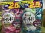 Viên giặt xả Nhật 44 viên
