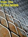 Lưới thép hình thoi, lưới quả trám, lưới kéo giãn