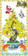 Tranh cây mai vàng 3d