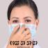 Khẩu trang y tế sỉ 4 lớp màu xanh nguyên thùng