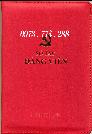 Bán sổ tay đảng viên bìa da 2021