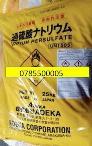 Sodium Persulfate - ADEKA (Nhật Bản)