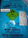 APS - ADEKA (Amonium Persunpahte)