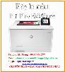 Máy in màu hp color laserjet pro m454nw giá siêu cực tốt nhất