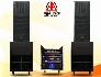 Dàn âm thanh 4 loa, sub hầm Crevin Vega. Full đôi từ Neo 2021