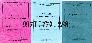 Sơ yếu lý lịch mẫu 01a, mẫu 02a tt07/2019