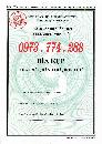 Bán bìa kẹp hồ sơ cán bộ nhân viên công chức viên chức, mẫu 07b-BNV/2019, ban hành theo thông tư 07