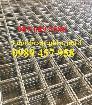 Tấm thép hàn đổ bê tông phi 4 a200x200, Lưới đổ sàn, đổ mái phi 6 a250x250