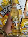 Bia Yanjing 595ml, 12 chai Trung Quốc