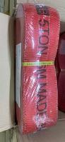 Cáp vải cẩu hàng 5 tấn Samwoo ,Dây cẩu hàng 5 tấn Hàn Quốc giá tốt