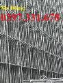 Lưới thép hàn D5 a50x100, a50x150, a50x200 giá sỉ