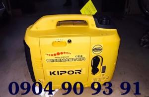 Máy phát điện mini Kipor IG 2000,Máy phát điện mini nhỏ gọn,vận chuyển dễ dàng
