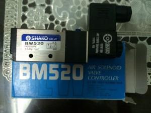 Van điện tử BM520