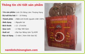 Linh Chi Nông Lâm Thượng Hạng (Nguyên Tai 1kg)