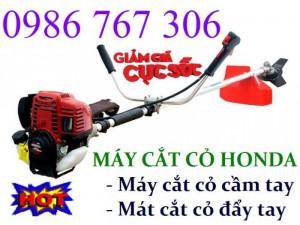 Giá rẻ khi mua máy cắt cỏ cầm tay honda BC35 giá tốt nhất tại miền bắc.