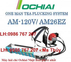 Máy hái chè Ochiai GX35, máy hái chè đơn chạy xăng giá siêu rẻ