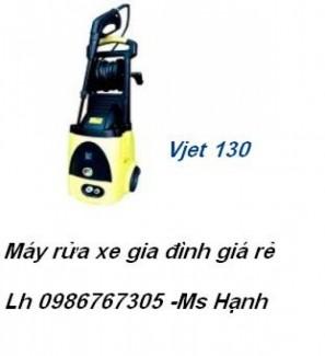 Máy rửa xe VJet 130, máy phun áp lực cao, máy rửa ô tô, xe máy giá rẻ