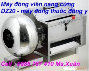 Máy làm viên nghệ cứng DZ20