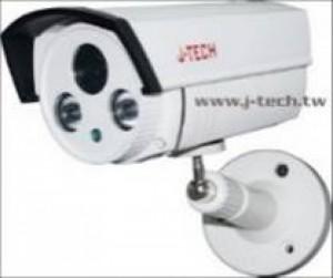 Sửa chữa camera quan sát tại nhà