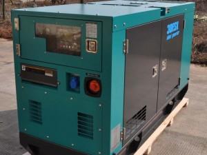 Bán máy phát điện hàng nhập khẩu công suất lớn giá rẻ nhất