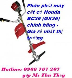 Máy cắt cỏ cầm tay Honda BC25 (GX25) chạy xăng giá rẻ nhất
