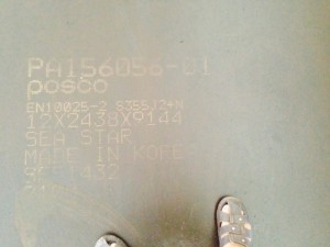 Thép tấm S355J2N nhập khẩu