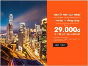 Vé máy bay giá rẻ Hà Nội - HongKong