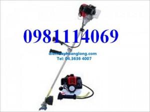 Địa lý bán buôn bán lẻ máy cắt cỏ Sharp, máy cắt cỏ Sharp (2 thì) giá rẻ.