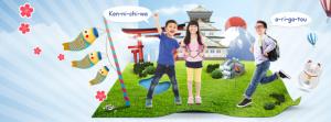 Tiếng Nhật cho trẻ em