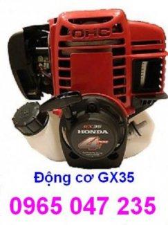 Máy cắt cỏ Honda Bc35 giá cực rẻ