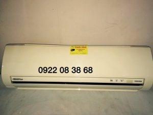 Bảo trì máy lạnh. Quận Bình Thạnh