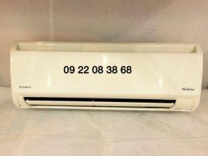 Bảo trì máy lạnh quận 4