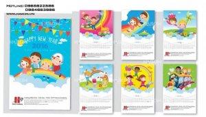 Thiết kế và in ấn lịch năm 2016
