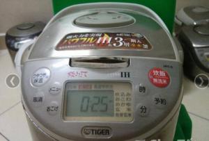 Nồi cơm điện cao tần Tiger JKC-H1L nhật nội...