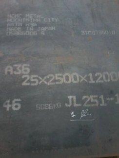 Thép tấm , thép tấm chịu nhiệt A515 20x200x12000