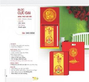 Lịch Bloc cực đại Bảng treo sơn mài - Khổ 25 x 35cm - Chủ đề: Sắc hoa - Nội dung: danh ngôn