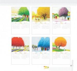 Lịch lò xo 7 tờ 7 ảnh