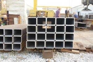 Thép hộp vuông, hộp thép vuông 125x125x6x6000mm